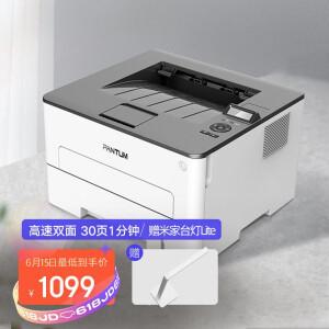 PLUS会员:PANTUM 奔图 P3060DW 黑白激光打印机