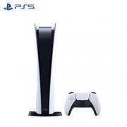 SONY 索尼 国行 数字版 PlayStation5 PS5 游戏机 &Dual Sense手柄套装3628元包邮