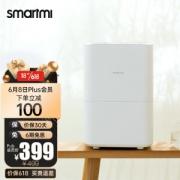 PLUS会员:smartmi 智米 CJXJSQ02ZM 纯净型加湿器 白色