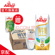 PLUS会员:Anchor 安佳 牛奶 全脂纯牛奶 250ml*24盒/箱¥46.75 2.8折 比上一次爆料降低 ¥22.8
