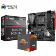 AMD R5 5600X +微星B450M MORTAR迫击炮 主板CPU套装2099元包邮(双重优惠)