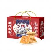 88VIP:好吃点 饼干 核桃饼 800g23.66元包邮(返卡10元后13.66元)
