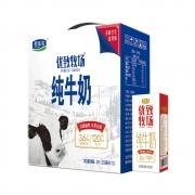 88VIP:JUNLEBAO 君乐宝 优致全脂纯牛奶 250ml*12