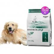 HUARIGI 华瑞吉 牛油果 全犬全阶段狗粮 2.5kg15.8元
