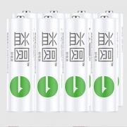 NANFU 南孚 碳性电池 5号4粒+7号4粒