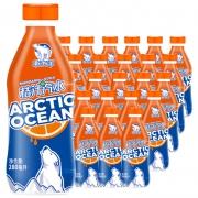 88VIP:北冰洋 桔汁汽水 280ml*24瓶*2件+芒果冻干水果干