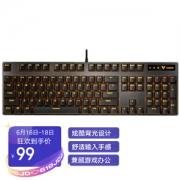 RAPOO 雷柏 V500PRO 混光机械键盘 游戏键盘 茶轴79元(需用券)