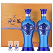 SUPER会员:洋河(YangHe) 蓝色经典 海之蓝 52度 480ml*2 礼盒装*3件