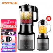 Joyoung 九阳 L18-Y916 真空破壁料理机498.6元包邮(需用券)
