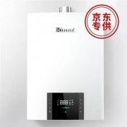 Rinnai 林内 RUS-16QD06W 燃气热水器 智能app系列