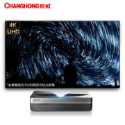 CHANGHONG 长虹 D5UR 超短焦激光投影 含100吋菲涅尔硬屏套装¥9199.00
