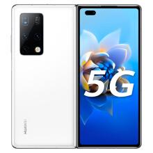 HUAWEI 华为 Mate X2 5G智能手机 8GB+256GB