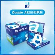 Double A A4复印纸80g 500张/包 5包/箱(2500张)