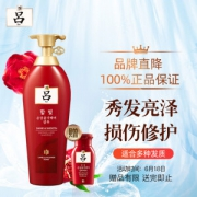 Ryo 吕 含光耀护营润修护洗发水 920ml(赠同款洗发水100ml)