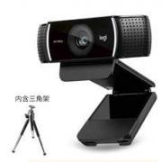 logitech 罗技 C920E 网络摄像头489元包邮