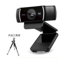 logitech 罗技 C920E 网络摄像头