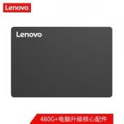 Lenovo 联想 SL700 SATA 固态硬盘 480GB(SATA3.0)319元包邮(需用券)