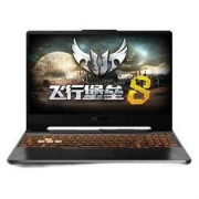 ASUS 华硕 飞行堡垒 8 FX506 15.6英寸游戏笔记本电脑(i5-10300H、8GB、512GB SSD、GTX1650Ti)