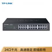 TP-LINK 普联 TL-SG1024DT 全千兆非网管交换机315元包邮(双重优惠)