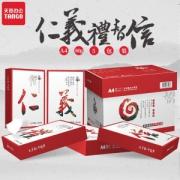 TANGO 天章 复印纸 A4 80g 500张/包 5包/箱90元(粉丝价)