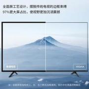 Hisense 海信 70V1F-R 液晶电视 70英寸4K
