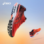 Asics 亚瑟士 Gel-Nimbus 23 Tokyo 男士顶级缓震跑鞋