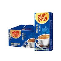 88VIP!ViTa 維他 鸳鸯奶茶饮料 250ml*12盒