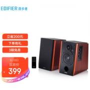 EDIFIER 漫步者 R1700BT 2.0 多媒体蓝牙音箱399元包邮(需用券)