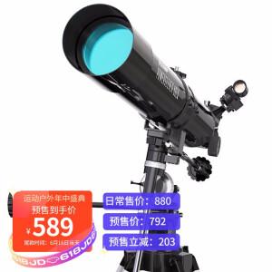 CELESTRON 星特朗 PowerSeeker 80EQ 折射式天文望远镜