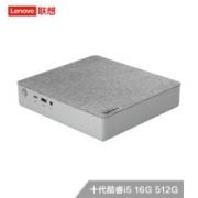 Lenovo 联想 天逸510S Mini台式机(i5-10400、16GB、512GB)3499元包邮