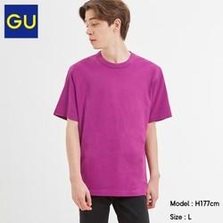 GU 极优  男士纯色短袖T恤