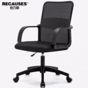 BECAUSES 伯力斯 MD-088 电脑椅 基础款189元