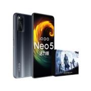 vivo iQOO Neo5 活力版 骁龙870 144Hz竞速屏 44W闪充 双模5G全网通手机 8GB+128GB 礼盒版