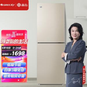 KINGHOME 晶弘 BCD-226WECL 风冷双门冰箱 226L
