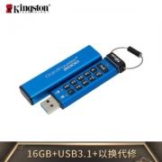 Kingston 金士顿 DT2000 USB3.1 数字加密U盘 16GB689元包邮(需用券)