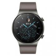 HUAWEI 华为 WATCH GT 2 Pro 智能手表 时尚款 46mm1988元包邮