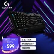 logitech 罗技 G910 有线机械键盘 104键 Romer-G轴