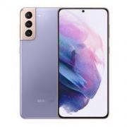 SAMSUNG 三星 Galaxy S21 5G智能手机 8GB+128GB5499元包邮