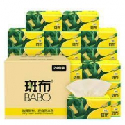 BABO 斑布 BASE系列 抽纸 3层110抽24包(133*200mm)*4件87.8元(合21.95元/件)