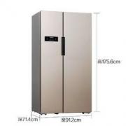 SIEMENS 西门子 BCD-610W(KA92NV03TI) 610升 对开门冰箱4499元包邮(现付定金49元,6月16付尾款)