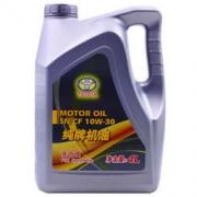 TOYOTA 丰田 10W-30 全合成机油 4L81.9元(需买2件,共163.8元包邮,满减)