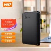 PLUS会员:Western Digital 西部数据 Elements 新元素系列 2.5英寸 移动硬盘 4TB USB3.0 黑色579元包邮(需用券)