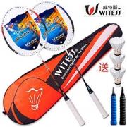 WITESS羽毛球拍2支送6球+1包