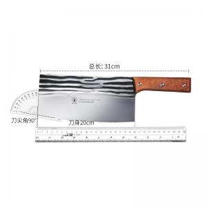 WEILUOPU 威洛普 DG01Y-1 不锈钢锋利菜刀