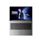 ThinkPad 思考本 ThinkBook 15 锐龙版 2021款 15.6英寸笔记本电脑(R5-5600U、16GB、512GB SSD、100%sRGB)4574元包邮(需用券)
