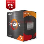 AMD 锐龙 7 5800X CPU处理器 8核16线程 3.8GHz 2599元包邮