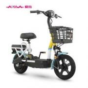 AIMA 爱玛 TDT1141Z 新国标电动自行车989.1元(包邮,需用券)
