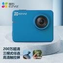 EZVIZ 萤石 S2 运动相机329元包邮(需用券)
