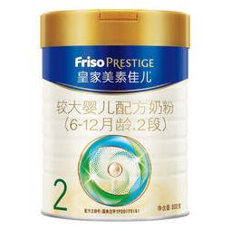 Friso 美素佳儿 皇家系列 较大婴儿奶粉 国行版 2段 800g