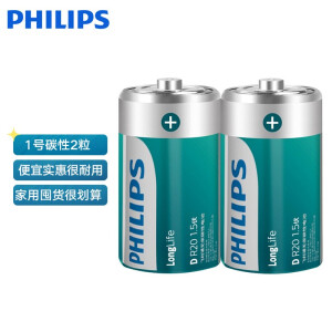 PLUS会员:PHILIPS 飞利浦 1号 碳性大号电池 2粒装